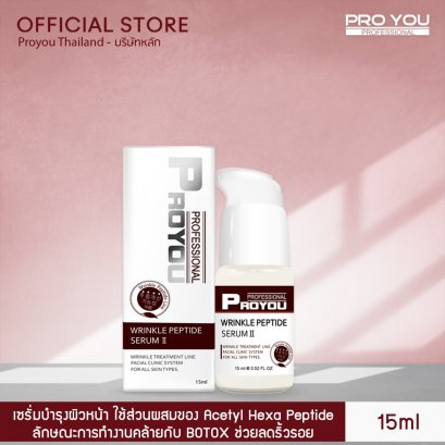 Proyou Wrinkle Peptide Serum II (15ml)