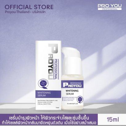 Pro You Whitening  Serum (15ml)