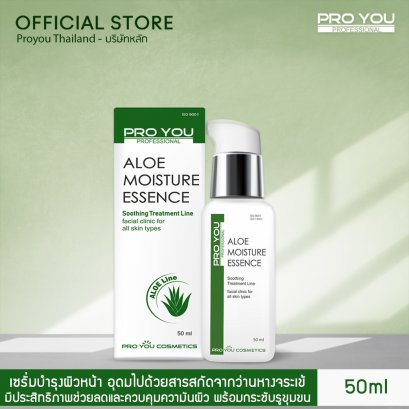 Proyou Aloe Moisture Essence (50 ml)