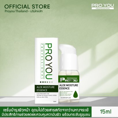 Proyou Aloe Moisture Essence (15 ml)
