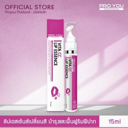 Pro You Vita CC Lip  Essence (15ml)