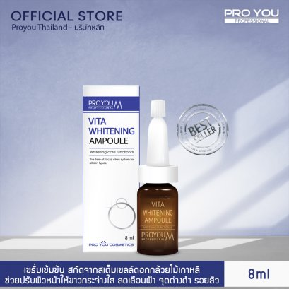 Pro You M Vita Whitening Ampoule 8ml