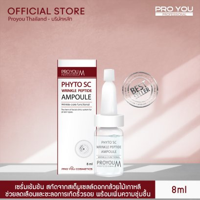 Proyou M Phyto SC Wrinkle Peptide Ampoule 8ml