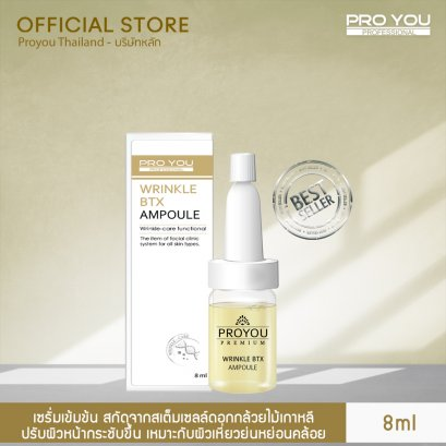 Proyou Wrinkle BTX Ampoule 8ml