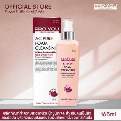 Pro You AC Pure Foam Cleansing (165ml)
