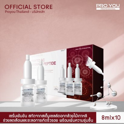 Proyou M Phyto SC Wrinkle Peptide Ampoule (8ml*10)