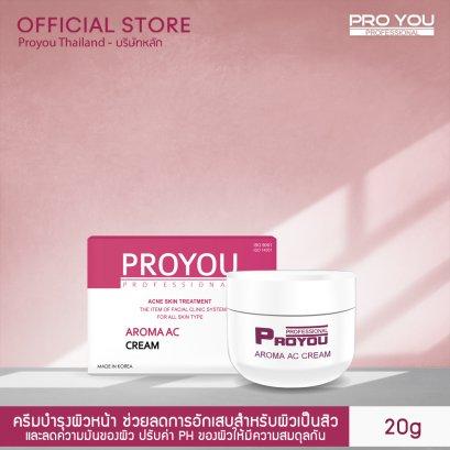 Pro You Aroma AC  Cream (20g)