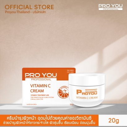 Pro You Vitamin C Cream (20g)
