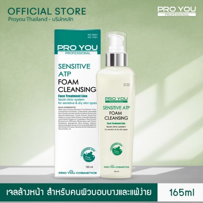 Proyou Sensitive ATP Foam Cleansing (165ml)