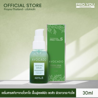 Pro You S Avocado Renewal Serum  (30ml)