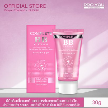 Pro You Complete BB Cream (30g)