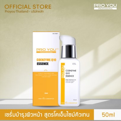 Proyou Coenzyme Q10 Essence (50ml)