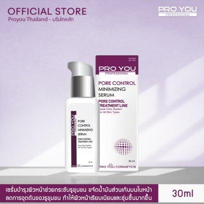 Pro You Pore Control Minimizing Serum (30ml)