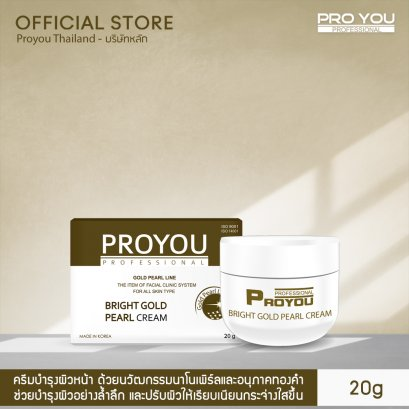 Proyou Bright Gold Pearl Cream (20g)