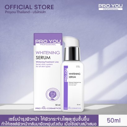 Proyou Whitening Serum (50ml)