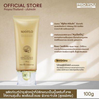 Mayflo Wrinkle And White Vital Moisture Cream (100g) - เมย์โฟล ริงเคิล แอนด์ ไวท์ ไวทัล มอยเจอร์ ครีม (100g)