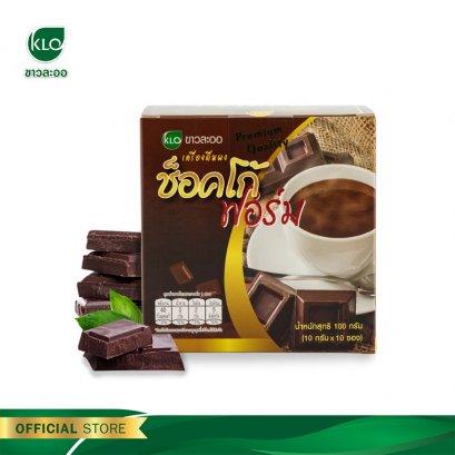 Khaolaor ขาวละออ ช็อคโก้ฟอร์ม โกโก้ผงสำเร็จรูปพร้อมชง 10 ซอง/กล่อง