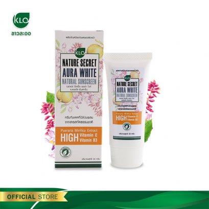 Khaolaor ขาวละออ Nature Secret Aura White Natural Sunscreen SPF50 ครีมกันแดดกวาวเครือขาว 30 กรัม/หลอด