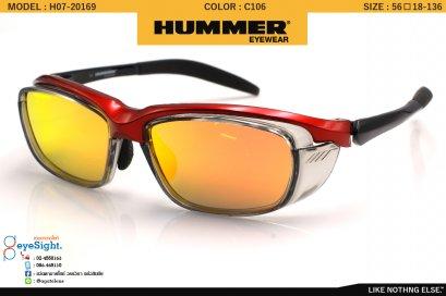 glassesHUMER H07-20169 C106