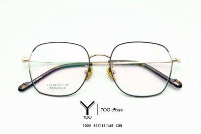 Yoo Cura 2020