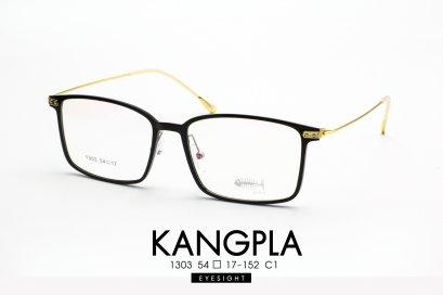 kangpla