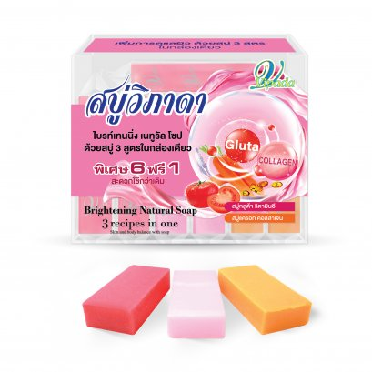 ฺBrightening Natural Soap