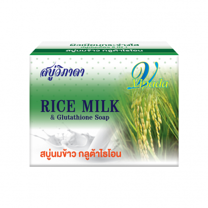 Rice Milk & Glutathione Soap