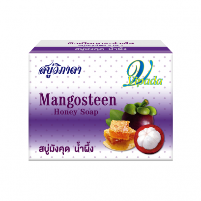 Mangosteen Honey Soap