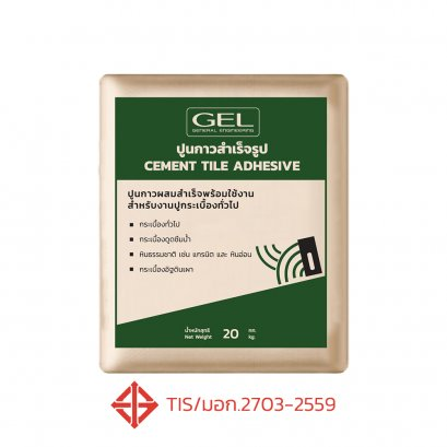 Adhesive Tile Cement