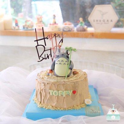 เค้กด่วน เค้กโตโตโร่ Totoro cake เค้กการ์ตูน