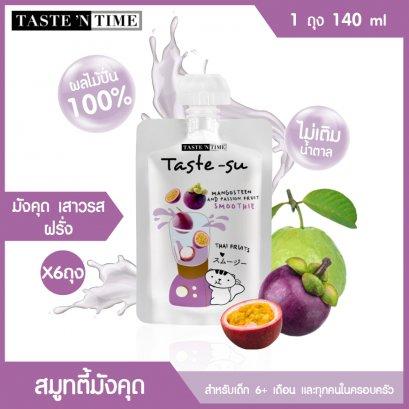 Strawberry Nutrient Mousse(copy)