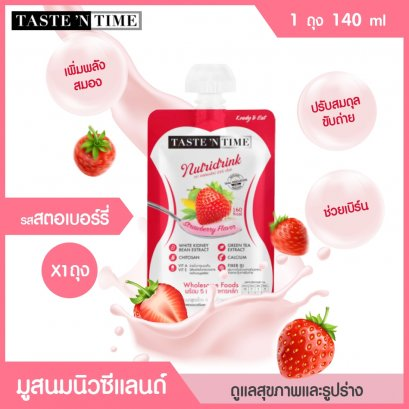 Strawberry Nutrient Mousse