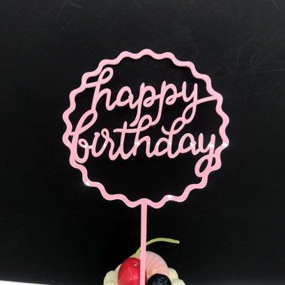 Cake Topper Acrylic Pink SMC