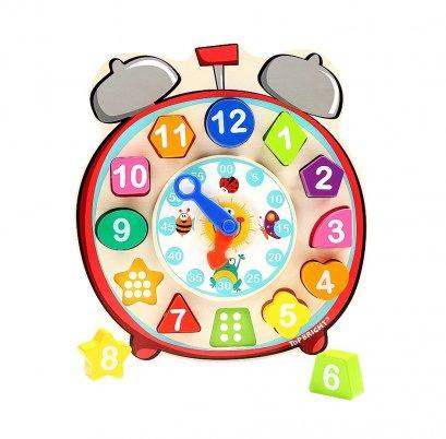Geometric Wooden Clock Enjoy