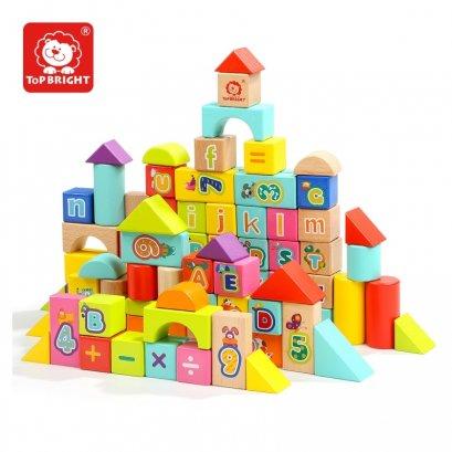 Fun Wooden Blocks