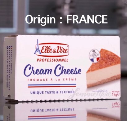 Elle&Vire Cream Cheese 1kg :