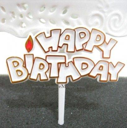 ป้าย HAPPY BIRTHDAY สำหรับตกแต่งเค้ก