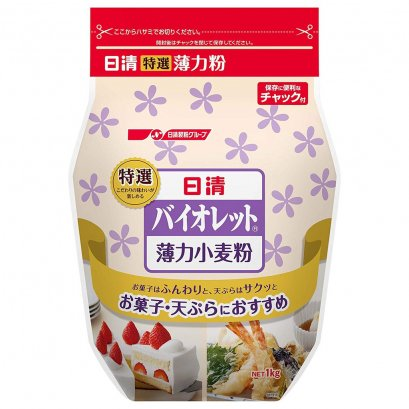 Nisshin Violet Special Flour 1kg : Hakurikiko (薄力粉) แป้งเค้กชนิดพิเศษ ความละเอียดสูง ยี่ห้อนิชชิน