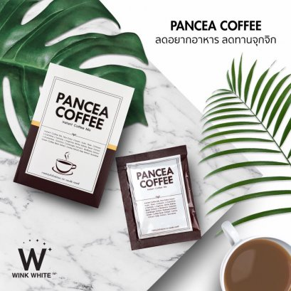 Pancea Coffee