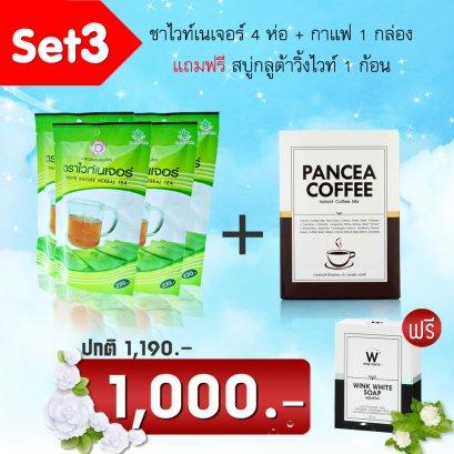 Set3 ชา กาแฟ เพื่อสุขภาพ