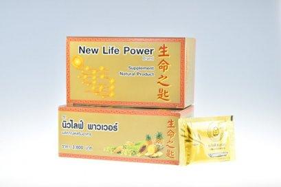 เอ็นไซม์นิวไลฟ์พาวเวอร์ (Enzyme Newlife Power)