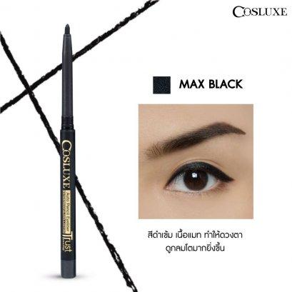 COSLUXE Trust Me Auto Pencil Eyeliner #MAX BLACK ดำ