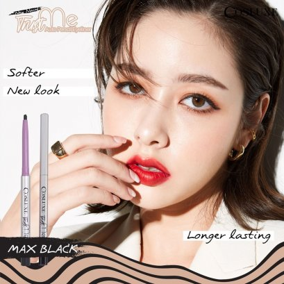 COSLUXE Trust Me (new) Norm! Auto Pencil Eyeliner #Max Black ดำ (ตัวใหม่)