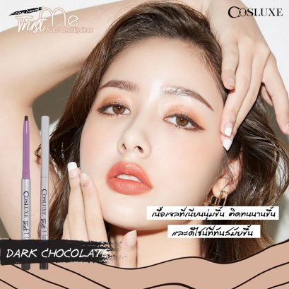COSLUXE Trust Me (new) Norm! Auto Pencil Eyeliner #Dark Chocolate น้ำตาลเข้ม (ตัวใหม่)