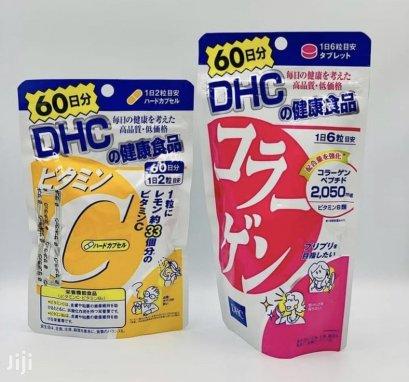 DHC Collagen 60 Days + Vitamin C 60 Days