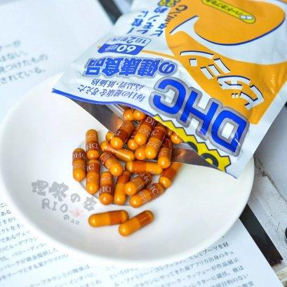 DHC vitamin C 60Days (120 เม็ด)