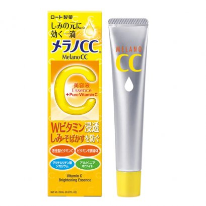 ROHTO Melano CC Vitamin C Cream 20ml