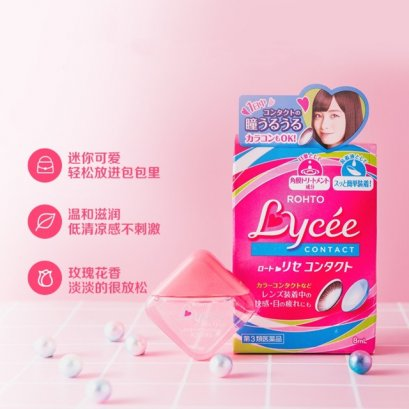 Rohto Lycee Eye Drops for Contact Lens 8ml (ความเย็นระดับ 1)