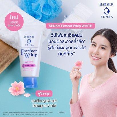 Senka Perfect Whip White 50g