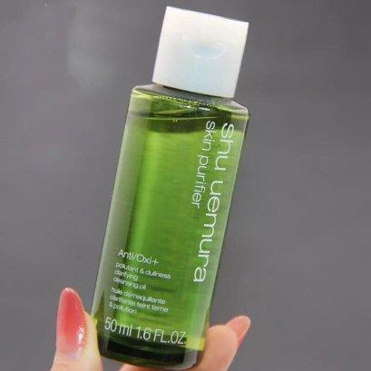 Shu Uemura Skin Purifier Anti/Oxi Pollutant Dullness Clarifying Cleansing Oil 50ml